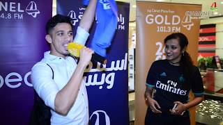 Real Madrid in Dubai |  Abu Dhabi | Ultimate Football Experience |
