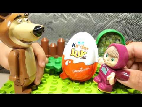 МАША И МЕДВЕДЬ мультфильм игрушки Киндер Джой Ледниковый период Masha and the Bear cartoon toys