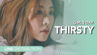 걸스데이 Girl's Day - Thirsty | Line distribution