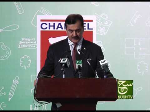 Islamabad Education Expo Report By Hameed Langraw