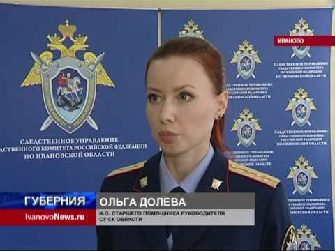 """ТРАГЕДИЯ В ПАРКЕ """"ХАРИНКА"""""""