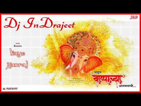More Kaye Ganraj  DHOL Remix-DJ InDrajeet (JBP) || 7828780767