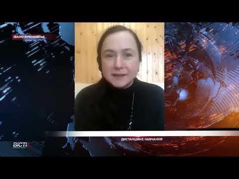 Івано-Франківське обласне телебачення «Галичина»: Дистанційне навчання