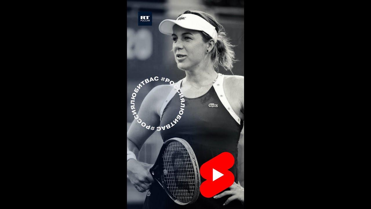 Золото микста тенниса в Токио - Анастасия Павлюченкова и Андрей Рублёв #shorts