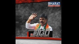 Armoor BJP Candidate Vinay Reddy | The Leader Born For People | BharatToday