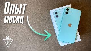Месяц с iPhone 11 - опыт использования