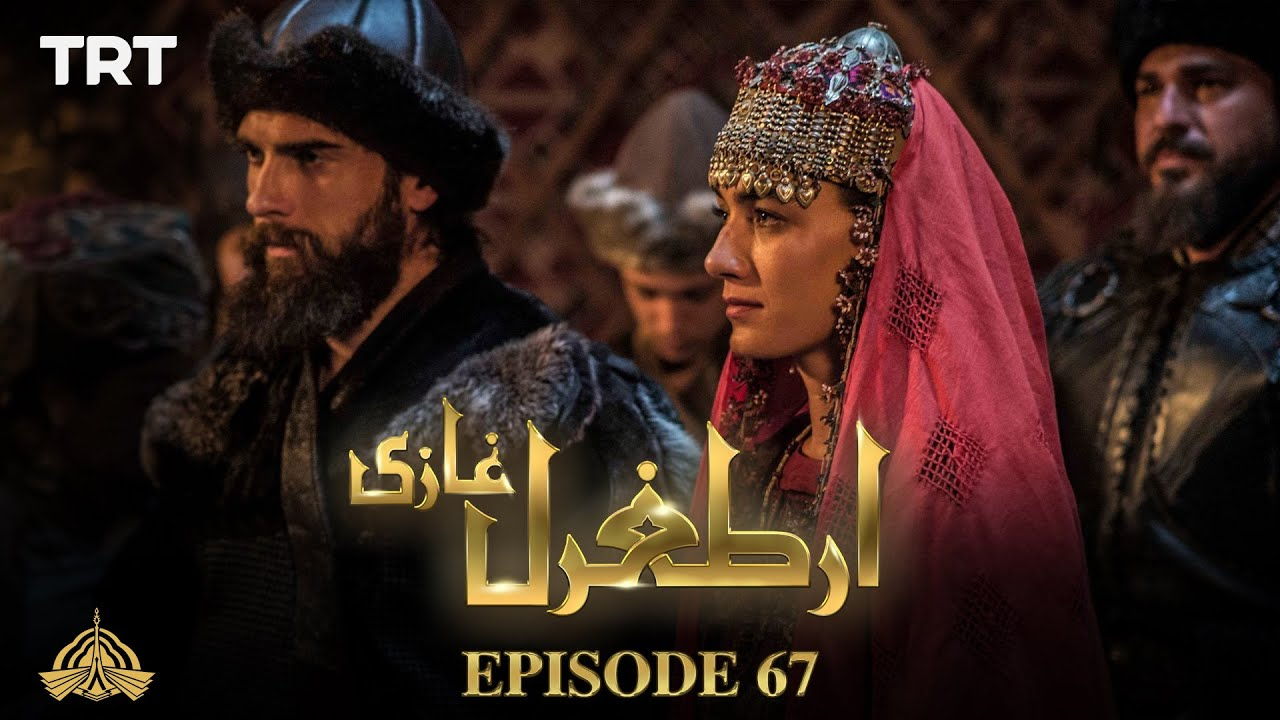 Ertugrul Ghazi Urdu | Episode 67 | Season 1