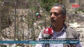 العريقي : أكثر من 1742 ضحايا الألغام الحوثية بتعز و المدينة بحاجة لدعم كبير لتطهيرها من الألغام