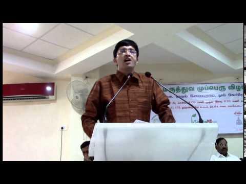Tamilnadu Health Secretary Dr.J.Radhakrishnan Speech in Siddha Maruthuva Mupperu Vizha