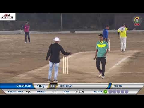 S-F 1 Shivkar vs Mulekhand || Langeshwar Cricket Club Morave Night Tournament 2018 || Final- Day