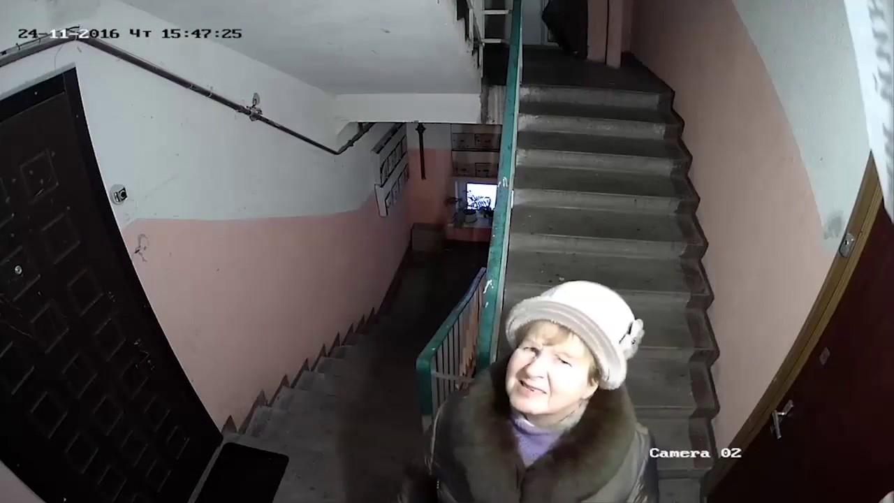 Старушка секретни камера