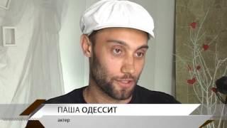"""Фильм """"Дыши Ростовом"""" снимают в донской столице"""