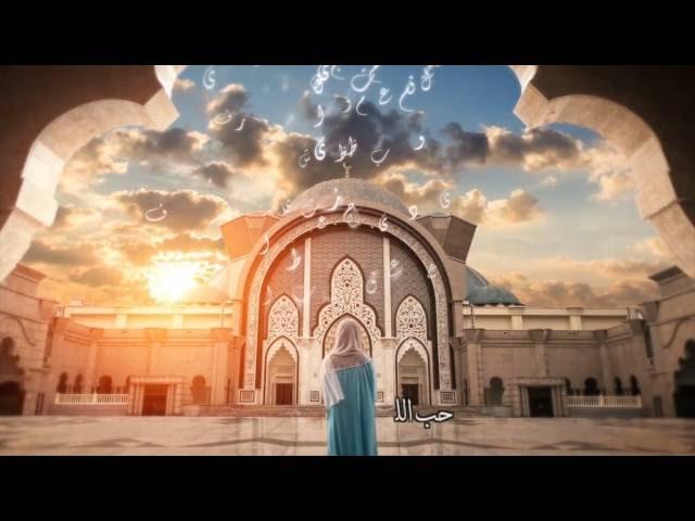 Kenza Morsli - 3alaqty Be Rabena | كنزة مرسلي - علاقتى بربنا