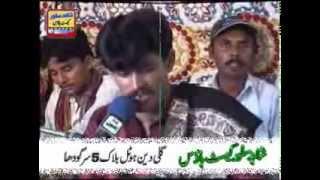 Ijaz Hussain Jazi -Song- Kachi umer ich