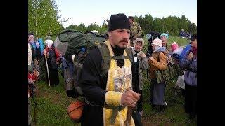 Единство и борьба противоположностей у «Игольного ушка» Православия