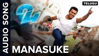 Manasuke   Full Audio Song   24 Telugu Movie