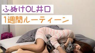 提供:VELY VELYさま ↓マデカソサイド水光肌ソリューションのURLはこちら↓ https://imvely.jp/velyvely/youtube/?id=hu01 今回の動画は初めての案件動画です!