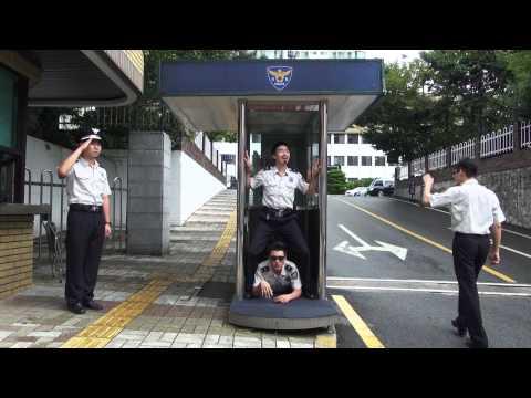경찰스타일 (싸이,강남스타일 패러디) Police Style (Parody of PSY,GANGNAM Style)