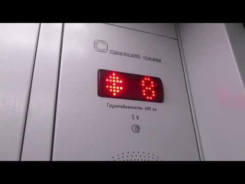 Лифты МЛМ Стальной Канат (2012 г.в.), V=1 м/с, Q=400 кг (1132)