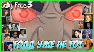 Реакции Летсплейщиков на ФИНАЛ Эпизода по игре Sally Face 3 Episode (The Bologna Incident)