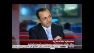 Amanullah Atta talking to BBC Arabic on Election Day 20 Aug 09