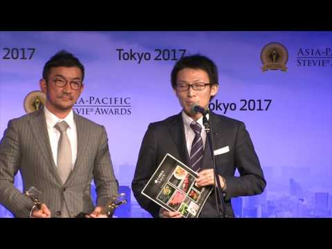 TBM Co , Ltd. Wins In The 2017 Asia-Pacific Stevie Awards