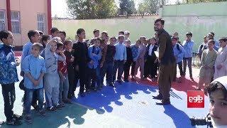 Afghan Cricket Star Rashid Khan Visits Orphanage in Kabul