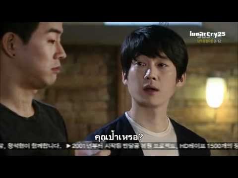 Life is Beautiful : Kyung Tae cut Ep.22 part 2 (ซับไทย)