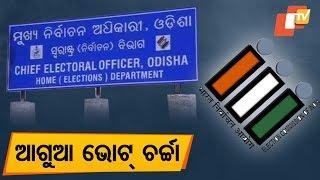 2019 election preparations begin in Odisha