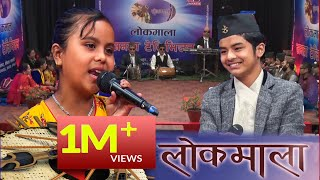 प्रशन्नले विहेको प्रस्ताव राख्दा बाल गायिका कमलाले दिईन कडा जवाफ    Kamala Ghimire