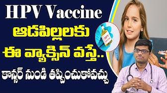 human papillomavirus vaccine telugu giardia zdravljenje pri psih