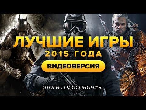 Лучшие и новые онлайн игры 2016 2017 года