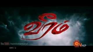 Veeram Trailer