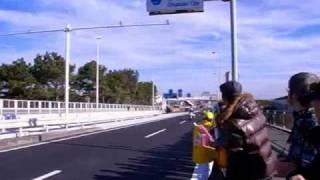 箱根駅伝87回 往路湘南大橋柳島.