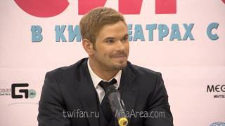 """""""Syrup"""" press-conference. Part 2 of 2. Kellan Lutz in Moscow"""