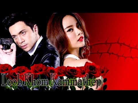 "[Eng Sub] Teaser 'Cupid the Series' - ""Loob Khom Kammathep"""