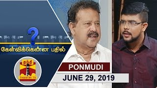 (29/06/2019) Kelvikkenna Bathil | Exclusive Interview with Former Minister Ponmudi