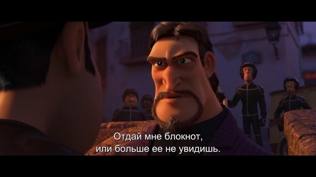 ТЭД-ПУТЕШЕСТВЕННИК И ТАЙНА ЦАРЯ МИДАСА (с субтитрами) - Trailer