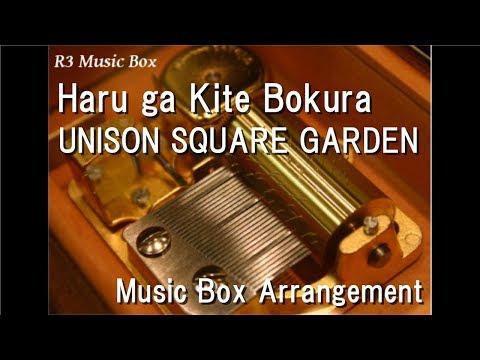 Haru ga Kite Bokura/UNISON SQUARE GARDEN [Music Box] (Anime