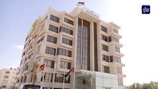 """حظر لعبة """"ببجي"""" في الأردن (6-7-2019)"""