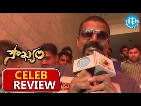 Soukhyam Movie Celebrity Review - Gopichand || Regina || AS Ravi Chowdhary