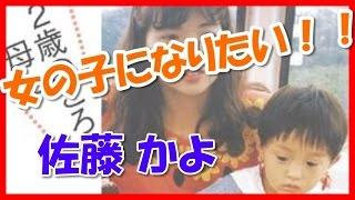 関連動画 感動CM「親子に同じ質問をしてみた」親の回答を見た子どもが次...