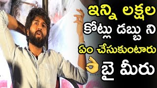 Vijay Devarakonda Controversial Comments On Leaders || Nota Movie Interview || Tollywood Book