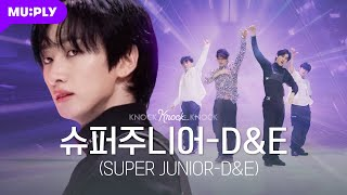 [4K] SUPER JUNIOR-D&E - B.A.D → 'Bout you → DangerㅣKNOCK KNOCK KNOCK
