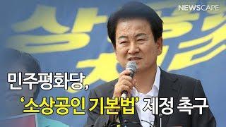 """[기자회견] 민주평화당 정동영, """"삭발과 조국, 정치 …"""