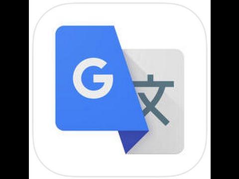 شرح تطبيق الترجمه بالكاميرا للايفون والايباد Google Translate