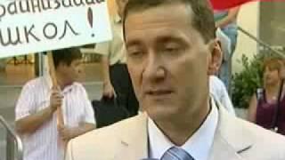 Севастополь против обучения на украинском