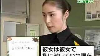 チャンプ!20050730 女王の教室 天海さん ココ直して(03m22s)