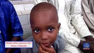 Tabaski Touba Cameroun 2017 Priere et Khoutba