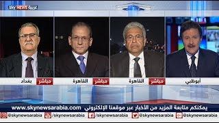 العالم العربي.. عقود من التفكك – الجزء الأول